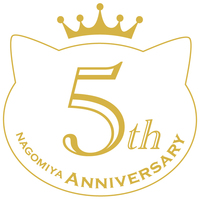 A_5th_logo.jpg