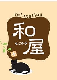 nagomiya-kanban-m.jpg